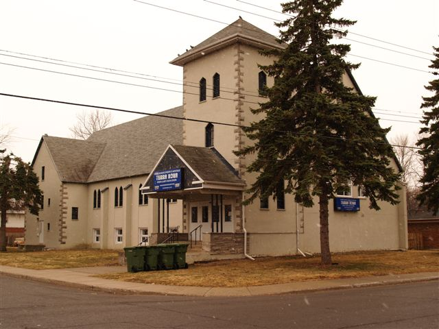 Terra Nova Youth Center, Dorval Quebec